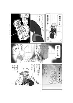 パラ銀原稿0013.jpg
